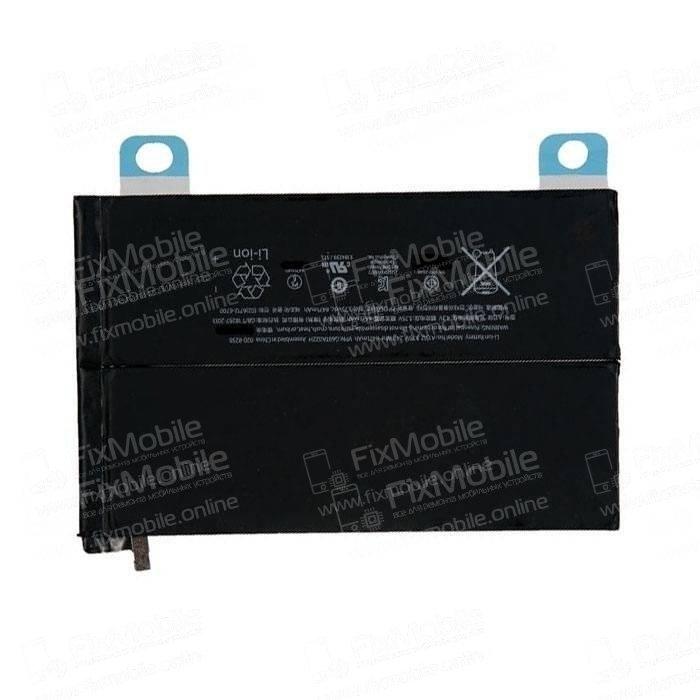 Аккумуляторная батарея для Apple iPad mini