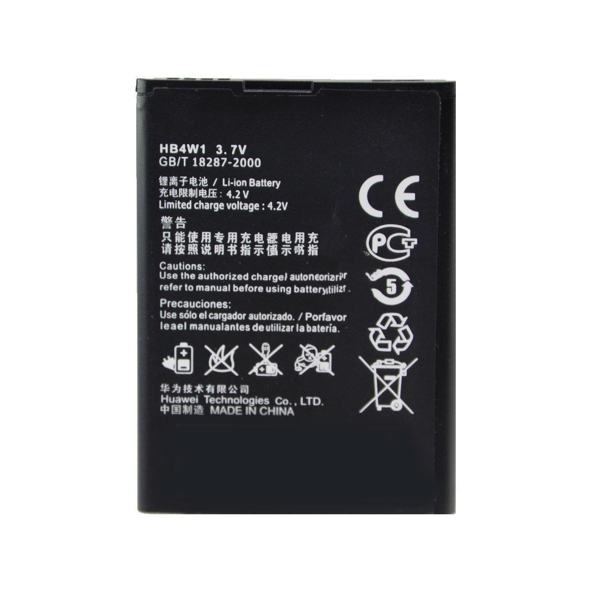Аккумуляторная батарея для Huawei Ascend Y530 HB4W1