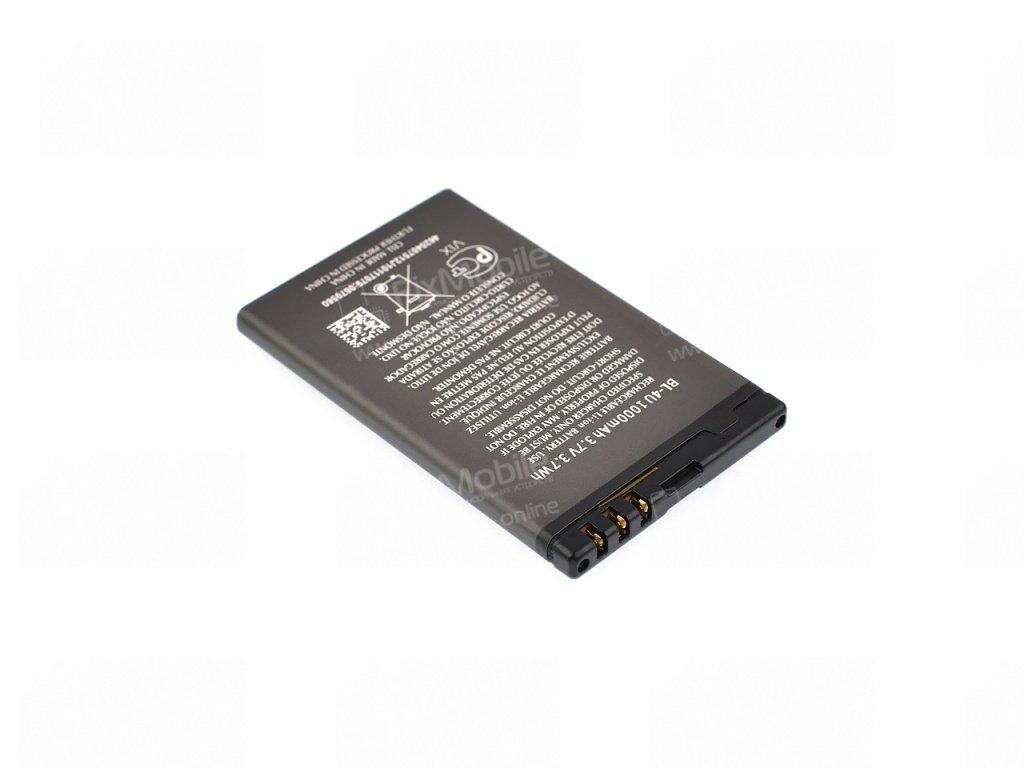 Аккумуляторная батарея для Nokia 5250 BL-4U