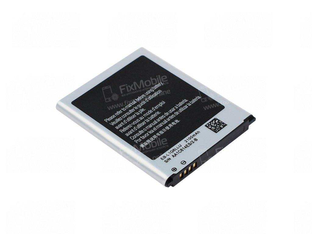 Аккумуляторная батарея для Samsung Galaxy S3 (i9300) EB-L1G6LLU