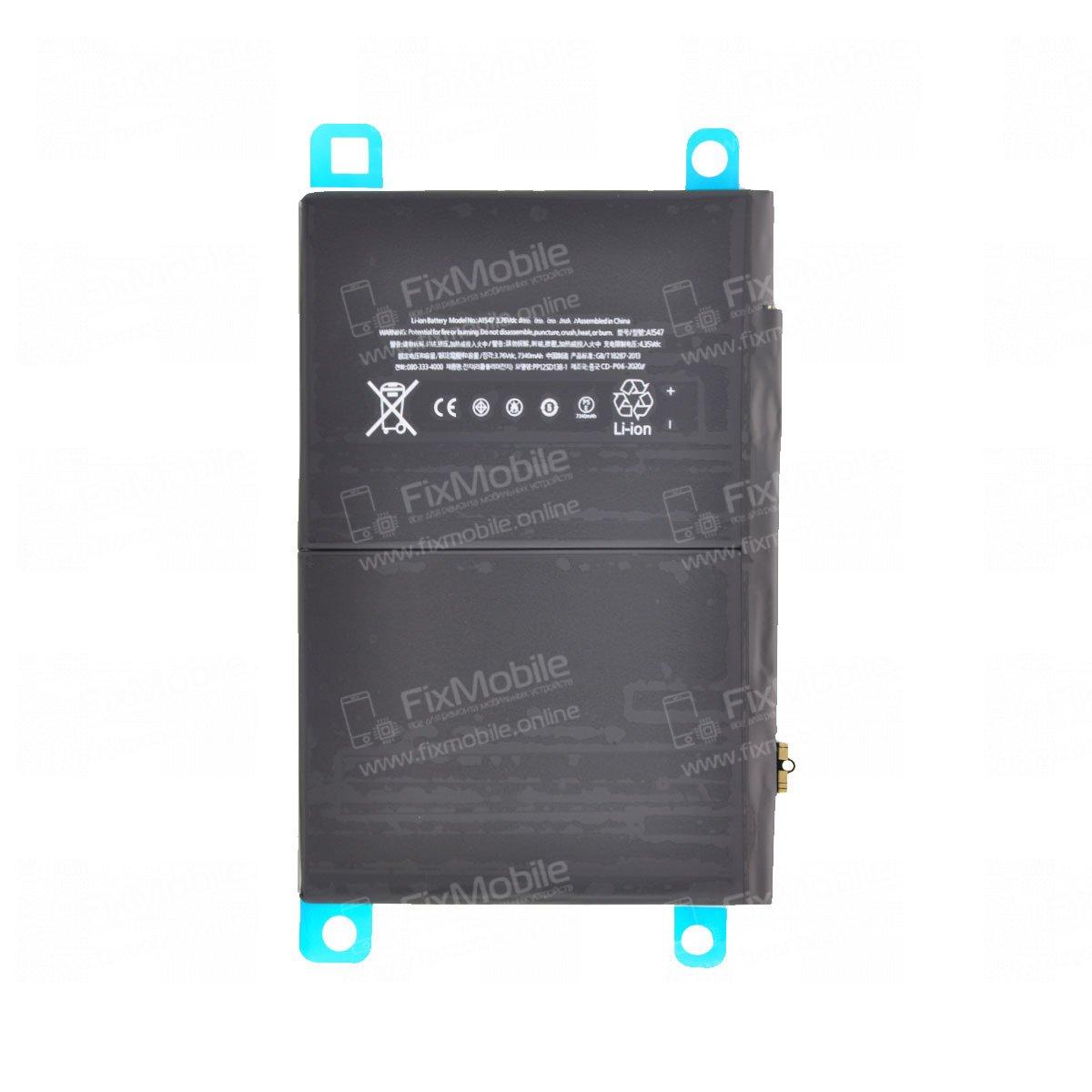 Аккумуляторная батарея для Apple iPad Air 2