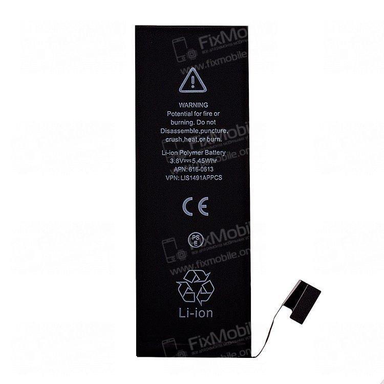 Аккумуляторная батарея для Apple iPhone 5