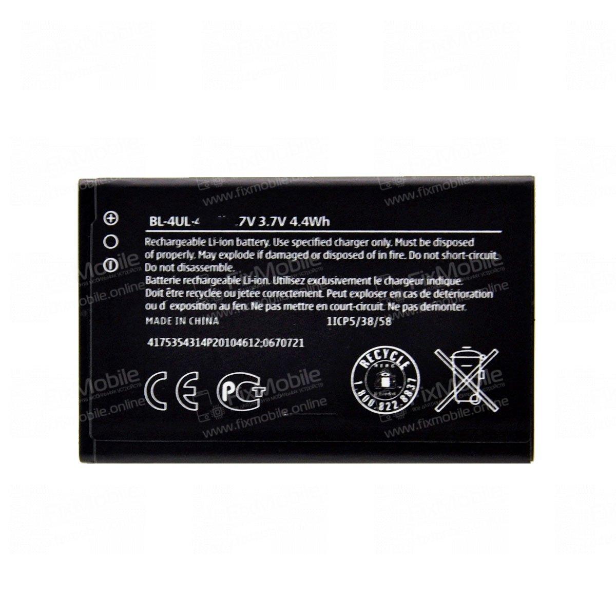 Аккумуляторная батарея для Nokia 225 BL-4UL