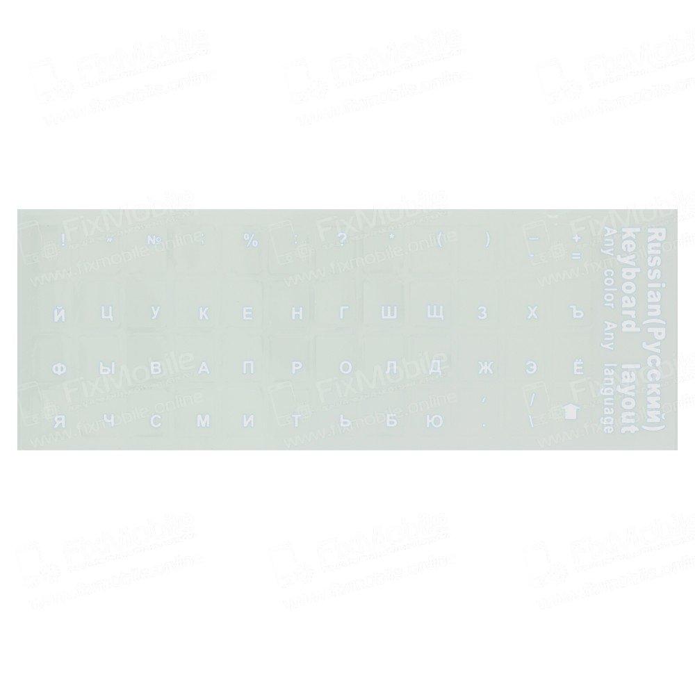 Наклейка на клавиатуру для ноутбука (белая)(русский шрифт)